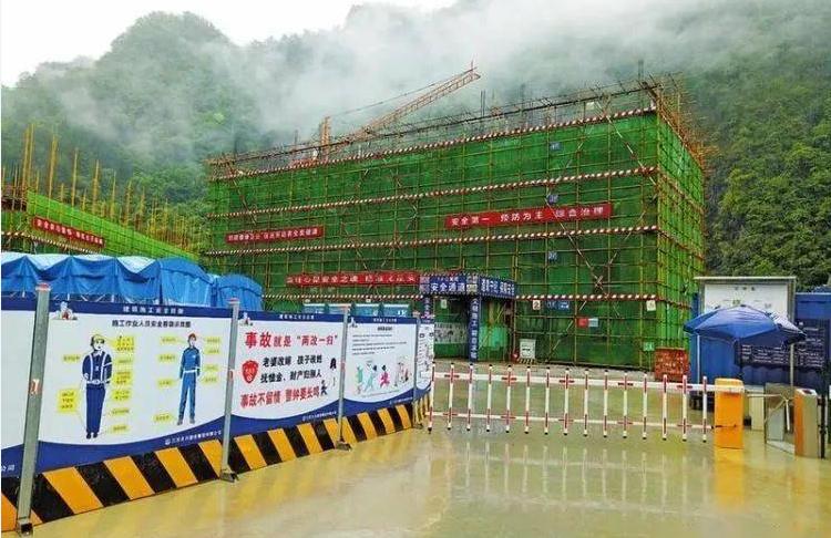 陕西镇安抽水蓄能电站项目